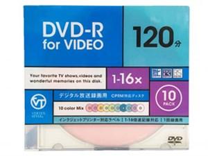 VERTEX DVD-R(Video with CPRM) 1回録画用 120分 1-16倍速 10P カラーミック・・・
