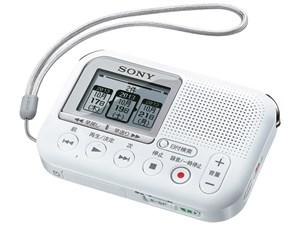 ソニー ICレコーダー ICD-LX31A