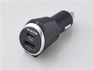 エレコム シガーチャージャー USBポート×2 急速充電 PowerDelivery認証+USB1・・・