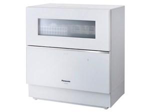 NP-TZ200-W [ホワイト] 商品画像1:スタリオン