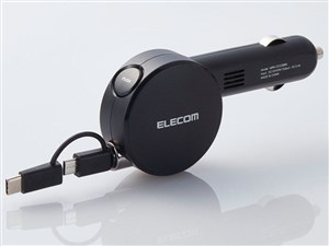 エレコム カーチャージャー microB + Type-C 変換コネクタ付リール 90cm 2.4A・・・