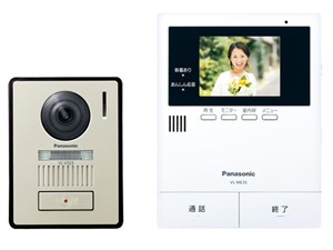 VL-SE35KL 商品画像1:アキバ流通Kaago店