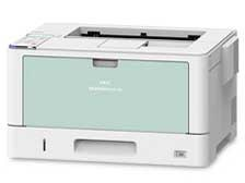 MultiWriter 8700 PR-L8700