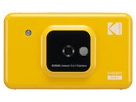 Instant Camera Printer C210 [イエロー] インスタントカメラプリンター
