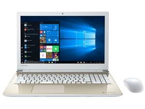 dynabook X6 P1X6KPEG