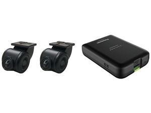 パナソニック 前後2カメラドライブレコーダー(パナソニックナビ連携専用) C・・・