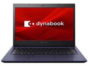 dynabook S6 P1S6LPBL [デニムブルー] dynabook   Windowsノートパソコン ダ・・・