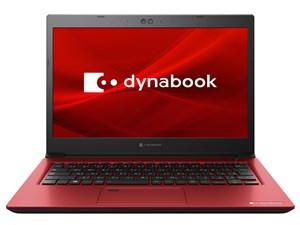 S3 P1S3LPBR [モデナレッド] dynabook ノートPC ダイナブック Windowsノート・・・