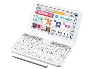 【納期目安:約10営業日】シャープ カラー電子辞書 生活・教養モデル 150コン・・・