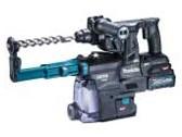 マキタ HR001GDXVB 黒 28mm 充電式ハンマドリル 集じんシステム付 2.5Ah 40Vm・・・