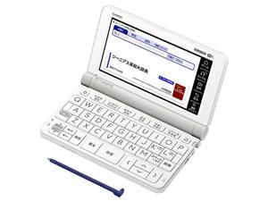 エクスワード XD-SX7000