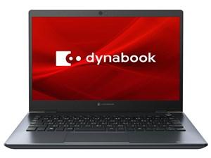 dynabook G8 P1G8MPBL [オニキスブルー]