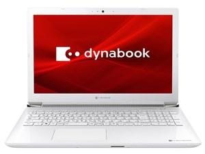 東芝 dynabook X7 P1X7MPBW [リュクスホワイト]