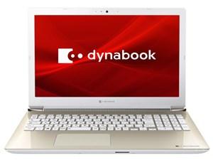 dynabook X7 P1X7MPBG [サテンゴールド]