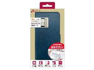 エアージェイ BASIO4 ソフトレザー手帳型ケース BL スマホルーペ付 AC-BASIO4・・・