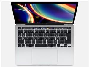 MacBook Pro Retinaディスプレイ 2000/13.3 MWP72J/A [シルバー] 商品画像1:パニカウ