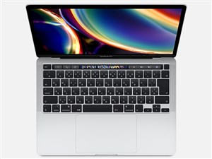 MacBook Pro Retinaディスプレイ 2000/13.3 MWP72J/A [シルバー]