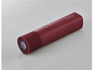 エレコム モバイルバッテリー 防災 アウトドア LEDライト付 3350mAh DE-M20L-・・・