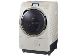 NA-VX900BR-C [ストーンベージュ] 大型配送商品