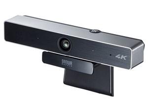 会議用ワイドレンズカメラ CMS-V52S