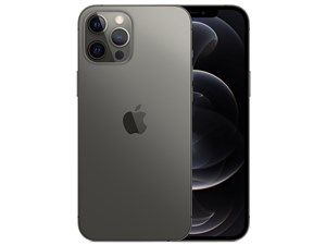 iPhone 12 Pro Max 256GB SIMフリー [グラファイト] (SIMフリー)