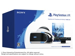 PlayStation VR PlayStation VR WORLDS特典封入版 CUHJ-16012