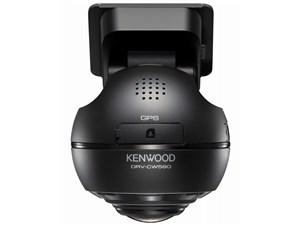 KENWOOD(ケンウッド) 360°撮影対応ドライブレコーダー DRV-CW560-K 駐車監視・・・