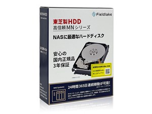 MN07ACA12T/JP [12TB SATA600 7200]