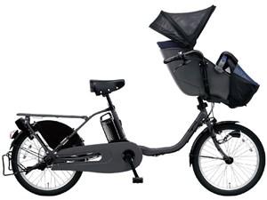 Panasonic パナソニック 電動自転車 ギュット・クルーム・EX 20インチ 2021年・・・