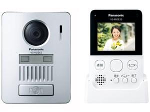 VS-SGE20L ワイヤレステレビドアホン 商品画像1:アキバ流通Kaago店