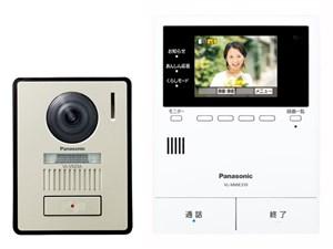 パナソニック Panasonic テレビドアホン 3.5型カラー液晶 どこでもドアホン V・・・