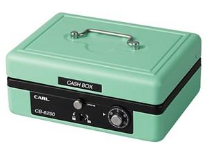 カール事務器【手提げ金庫】キャッシュボックス ライトグリーン CB-8250-U★・・・