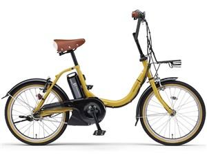 YAMAHA ヤマハ 電動自転車 PAS CITY-C 2021年モデル 20インチ PA20CC