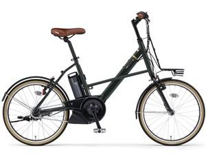 YAMAHA ヤマハ 電動自転車 PAS CITY-X 2021年モデル 20インチ PA20CX