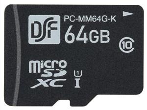 オーム電機 マイクロSDHCメモリーカード(CLASS10/64GB) PC-MM64G-K