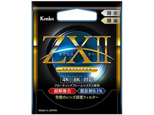 ZXII プロテクター 77mm