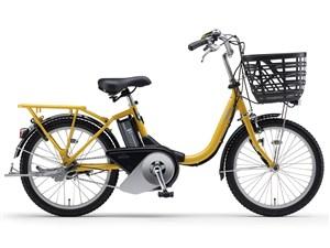 YAMAHA ヤマハ 電動自転車 PAS SION-U 20インチ 24インチ 2021年モデル PA20S・・・