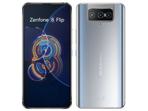 Zenfone 8 Flip 256GB SIMフリー [グレイシアシルバー] ZS672KS-SL256S8